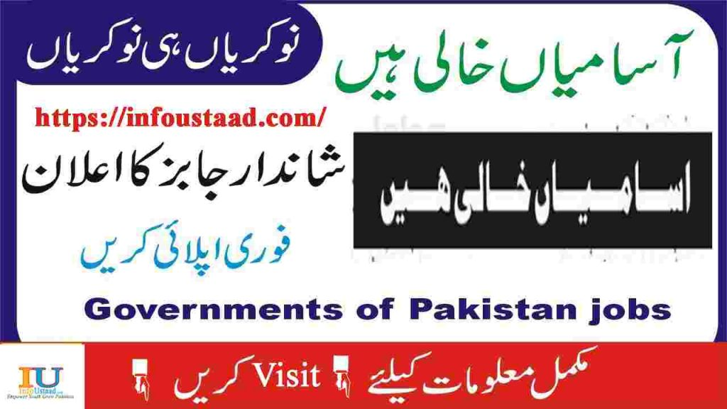 Latest Jobs in Pakistan 2020