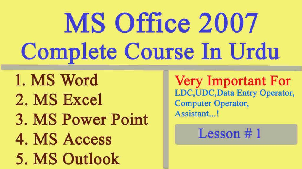 MS Office 2007 Course PDF