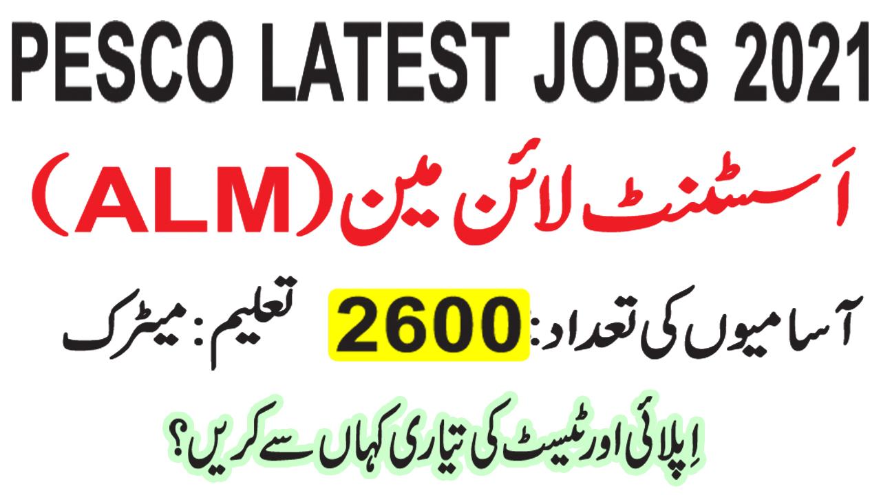 PESCO Latest Jobs 2021 Assistant Lineman jobs 2021