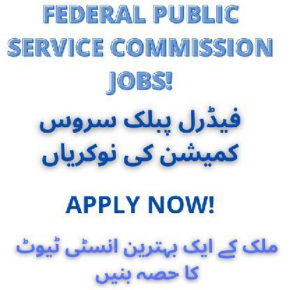 FPSC ASF Inspector Jobs 2021 Latest Advertisement 05