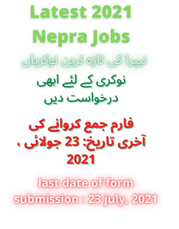Nepra Jobs 2021 Latest Jobs in Pakistan 2021