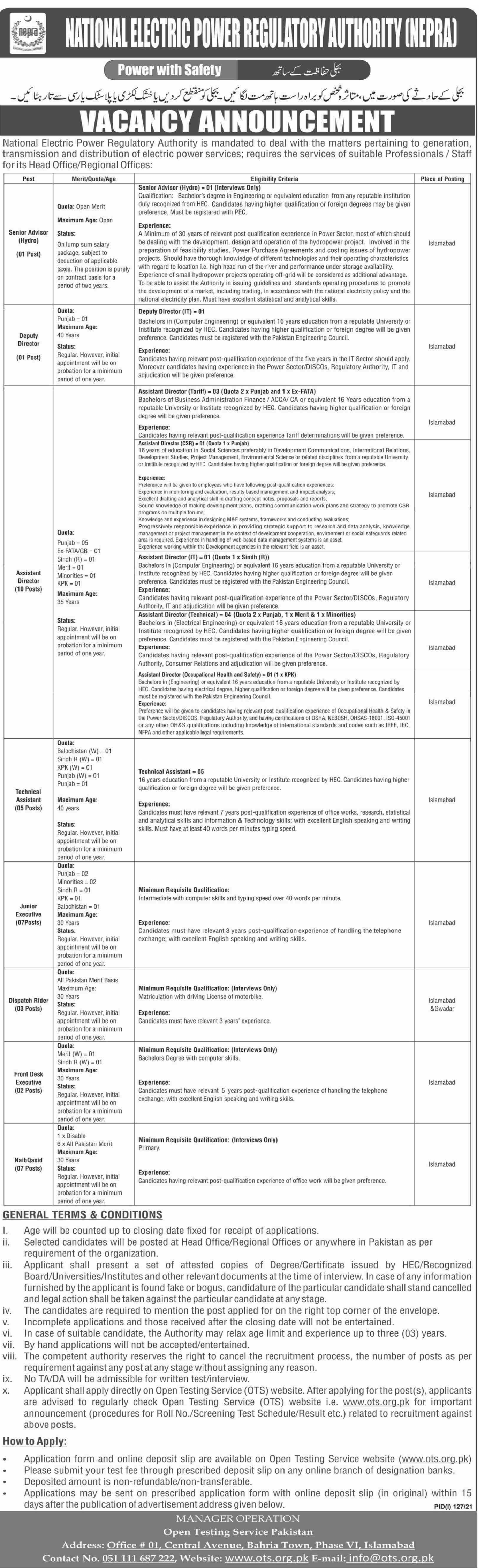 Nepra Jobs 2021 Latest Jobs in Pakistan 2021 Advertisement